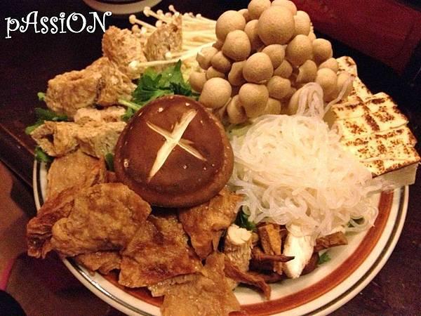 台南 太郎素食