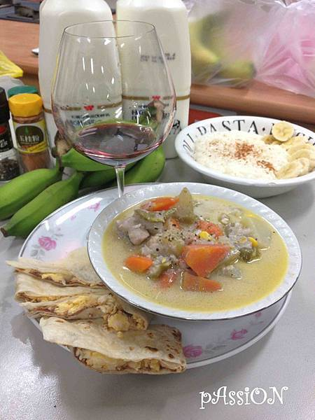宏都拉斯,鹹紅豆泥
