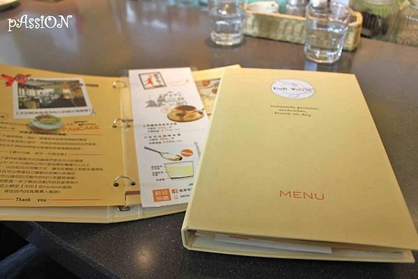 台南,天田輕食館