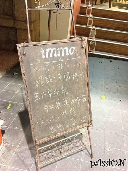 台南 Imma