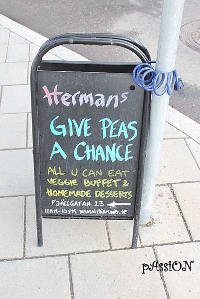 瑞典 Hermans素食吃到飽