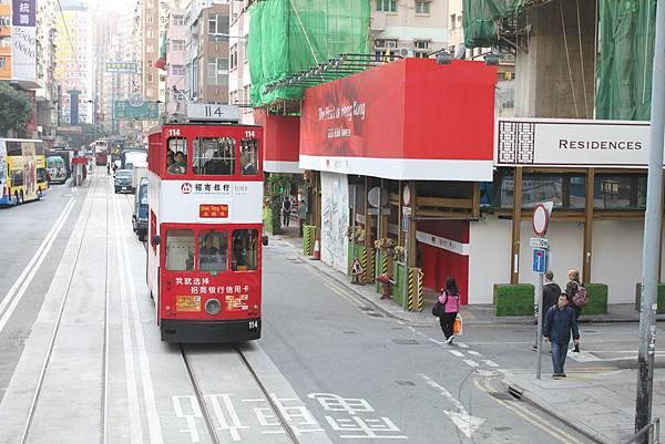 2013 HK