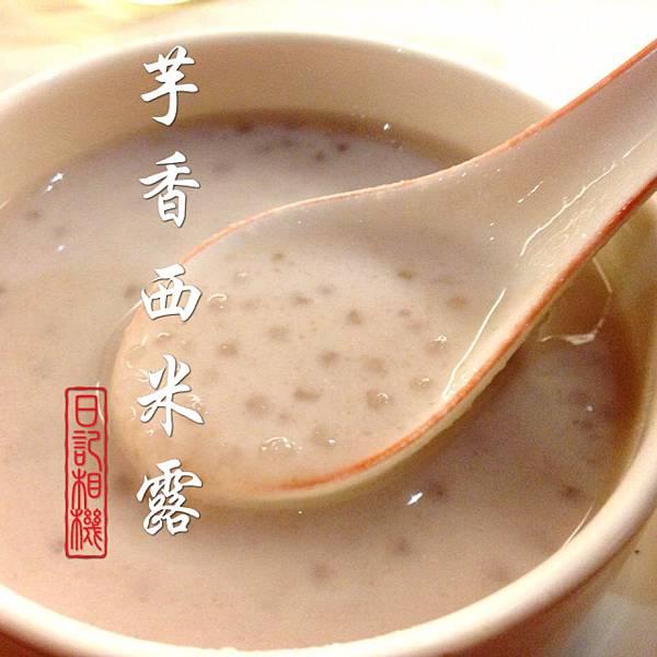 台南,台糖長榮,長園