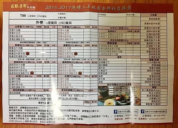 e menu.jpg