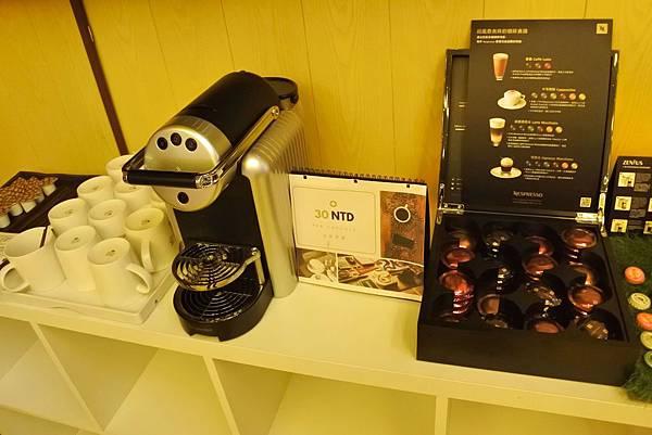 博客創意旅店 1e  咖啡.jpg