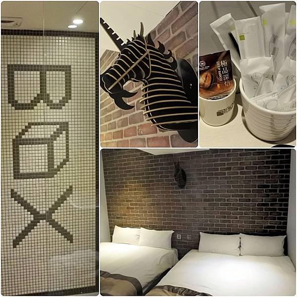 博客創意旅店 2d 張信哲的房間.jpg