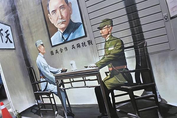 美仁里彩繪村 8.jpg