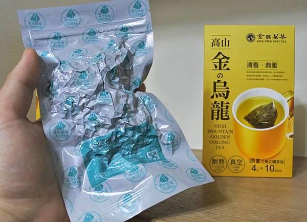 金品茗茶d.jpg