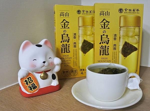 金品茗茶a.jpg