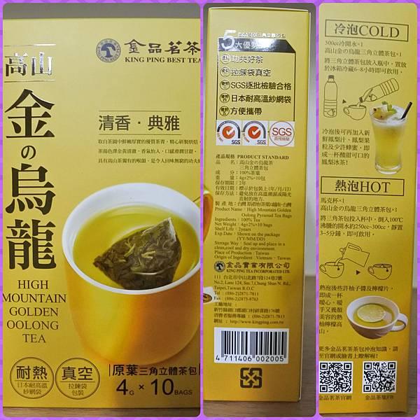 金品茗茶c.jpg