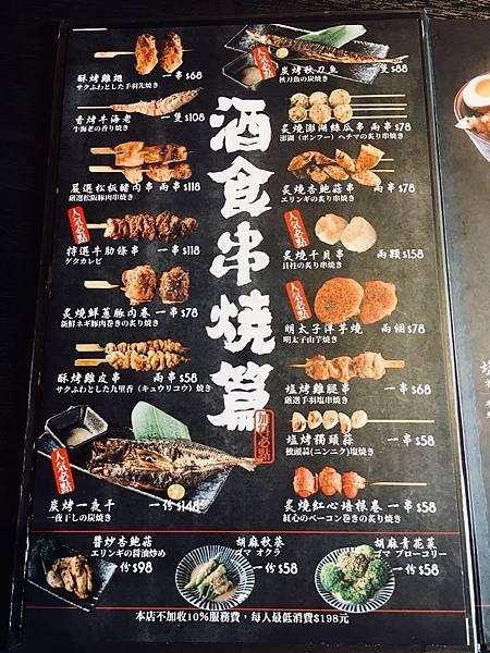 神田日式燒肉丼a.jpg