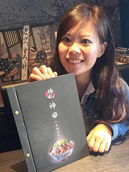 神田日式燒肉丼d.jpg