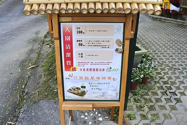 青竹 文化園區d.jpg