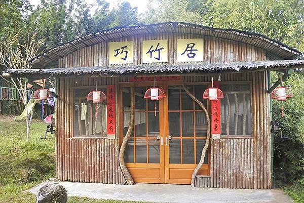 青竹 文化園區c5.jpg