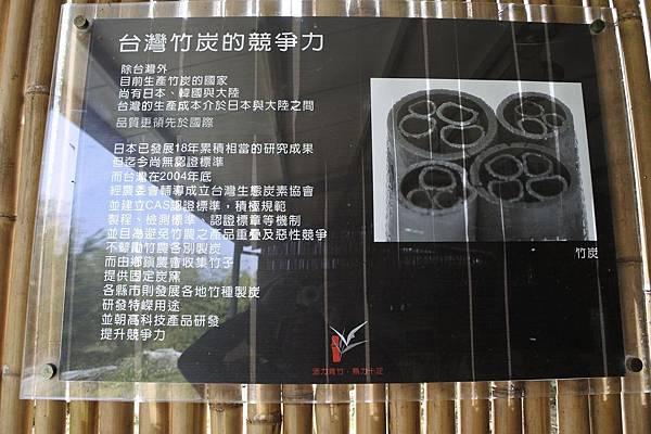 青竹 文化園區e1.jpg