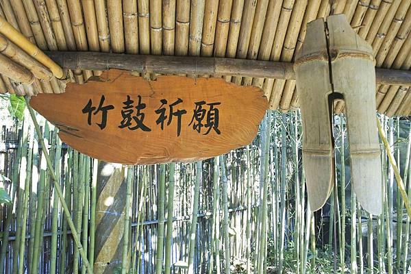 青竹 文化園區f.jpg