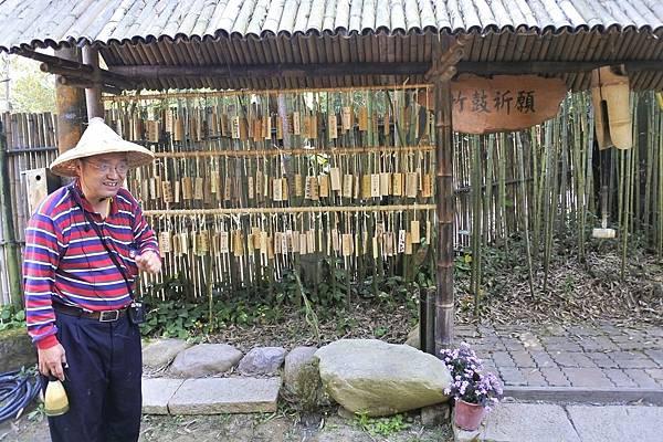 青竹 文化園區f2.jpg
