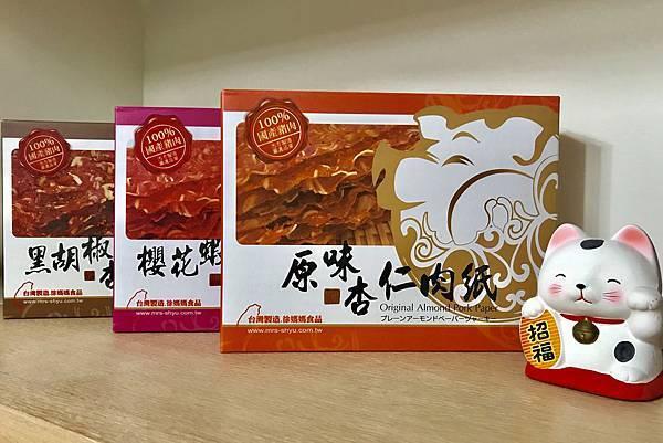 徐媽媽食品b.JPG