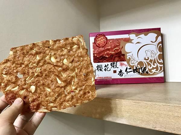 徐媽媽食品k.JPG