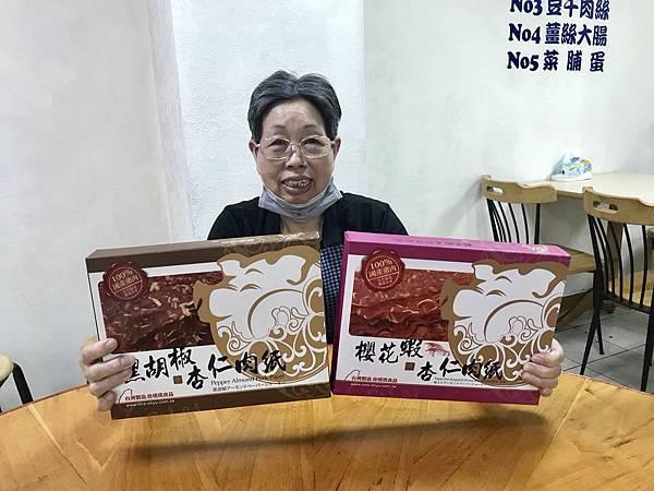 徐媽媽食品q.jpg