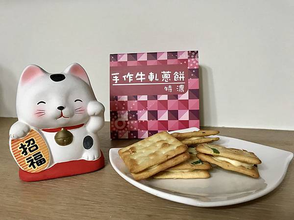 徐媽媽食品o.JPG