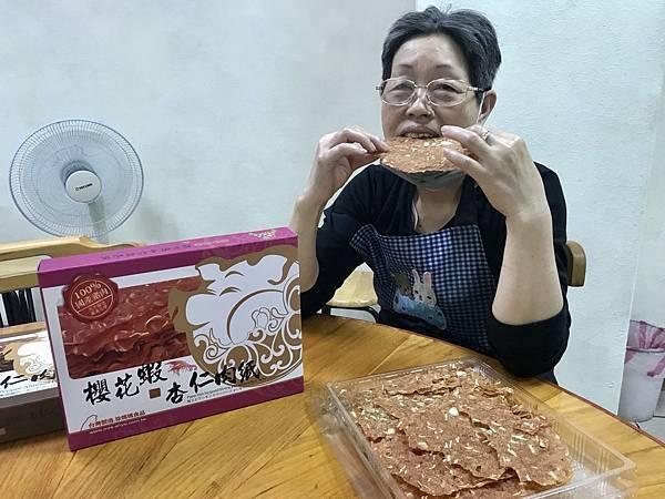 徐媽媽食品s.jpg