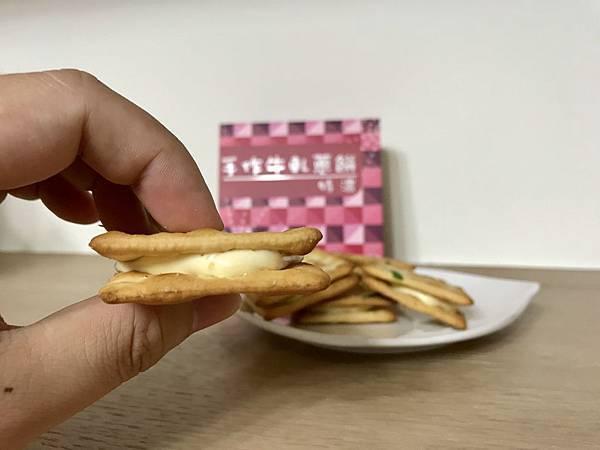 徐媽媽食品p.JPG