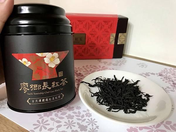 廖鄉長 紅玉紅茶d.jpg