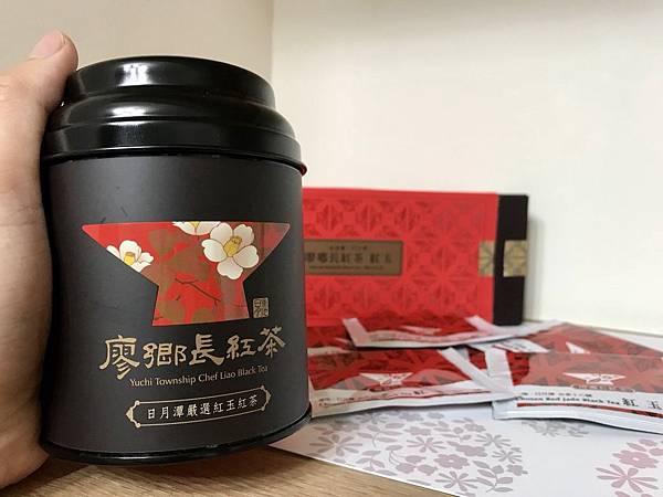 廖鄉長 紅玉紅茶b.jpg