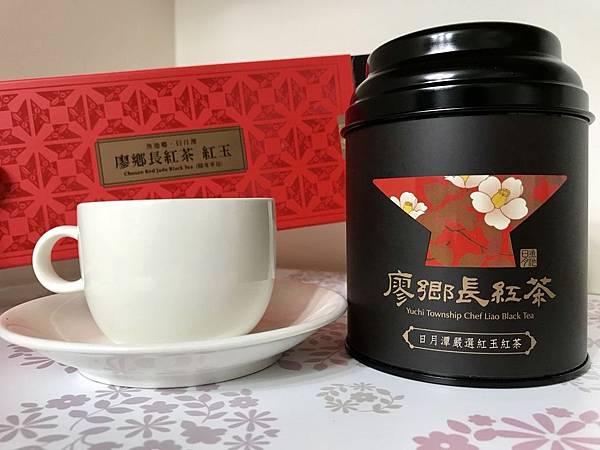 廖鄉長 紅玉紅茶f.jpg