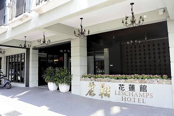 花蓮 麗翔酒店b.jpg