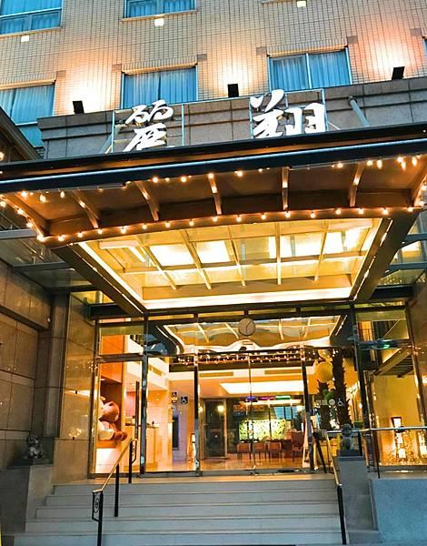 礁溪麗翔酒店 a3.jpg