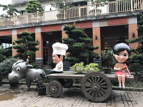 麗翔酒店 花蓮 宜蘭p.jpg