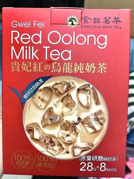 金品茗茶--烏龍純奶茶c.jpg