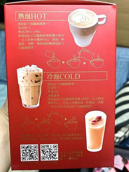 金品茗茶--烏龍純奶茶f.jpg