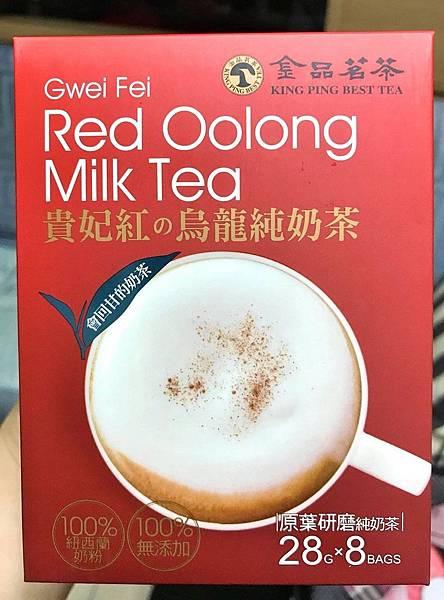 金品茗茶--烏龍純奶茶d.jpg