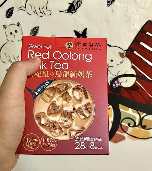 金品茗茶--烏龍純奶茶h.jpg