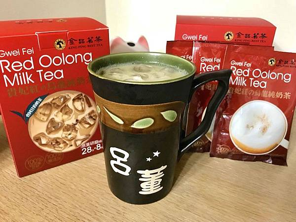 金品茗茶--烏龍純奶茶l.jpg