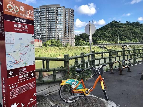 基隆河 自行車道a2.jpg