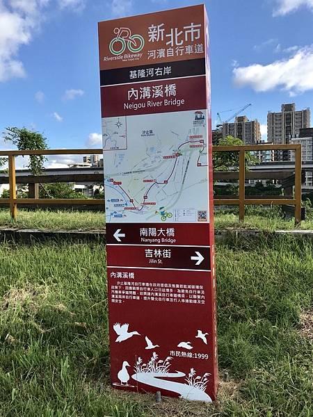 基隆河 自行車道a8.jpg