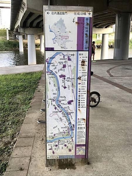 基隆河 自行車道b.jpg