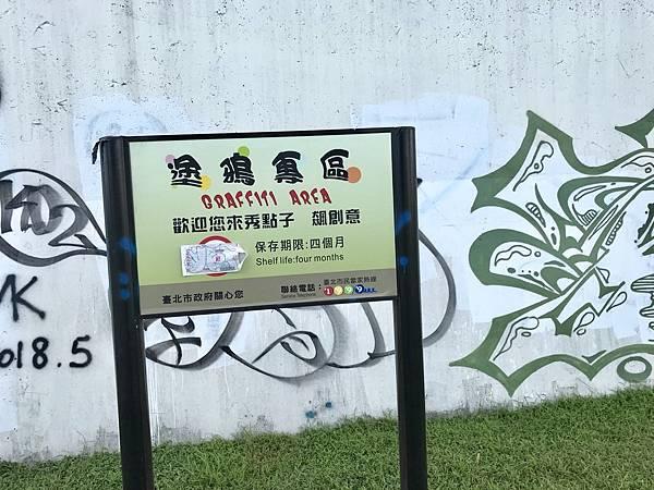 基隆河 自行車道c.jpg