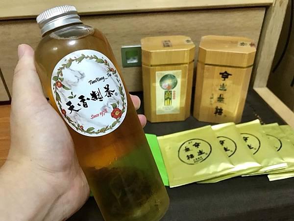 天香茶行_180731_0003.jpg