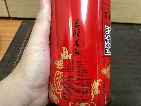 天香茶行_180731_0006.jpg