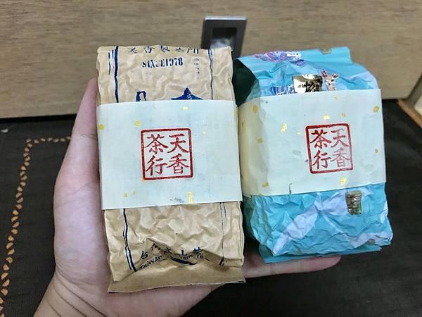 天香茶行_180731_0011.jpg