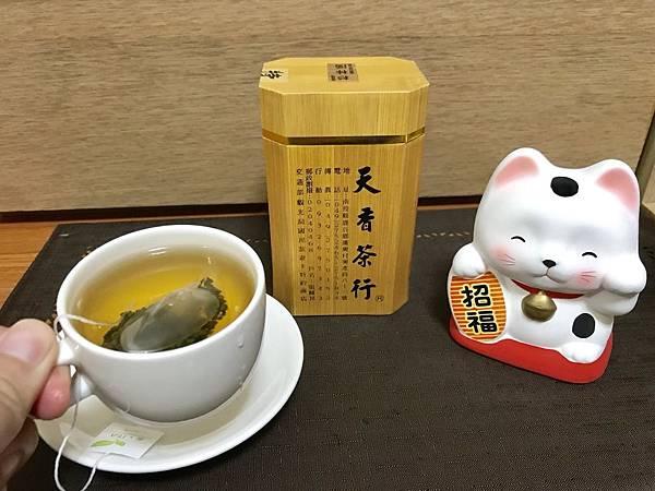 天香茶行_180731_0016.jpg