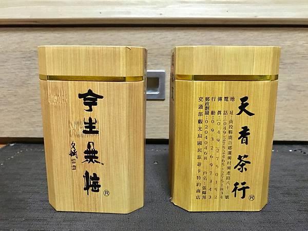 天香茶行_180731_0010.jpg