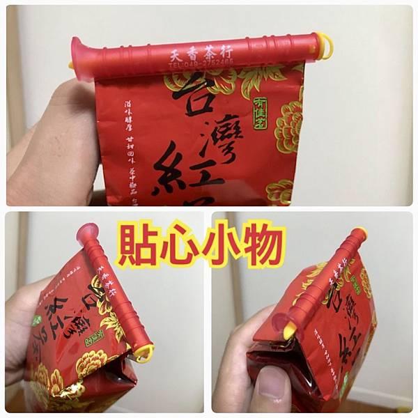 天香茶行_180731_0017.jpg