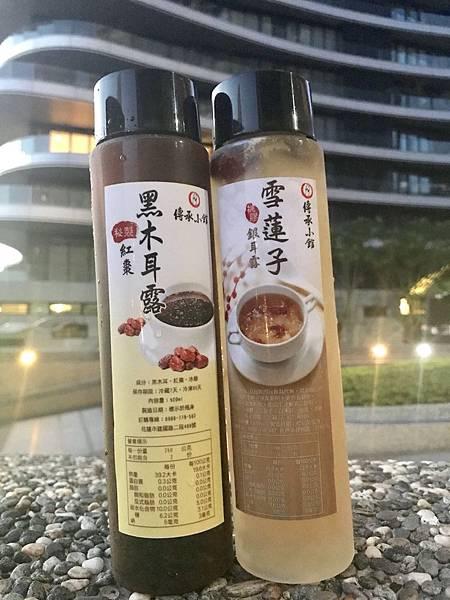 傳承小館-雪蓮子桃膠  黑木耳露f.jpg