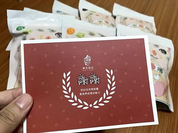 華邑食品 小巧一口酥b1.jpg